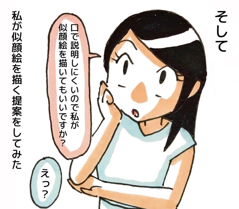 watanabe_aki_72208915_201815807494837_8199740558557424939_n