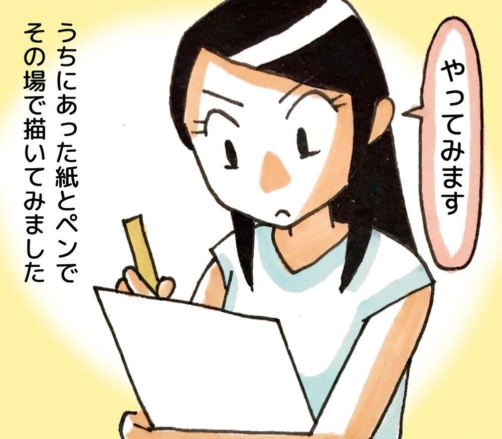 watanabe_aki_71704000_2350973525012122_1794689496782186687_n