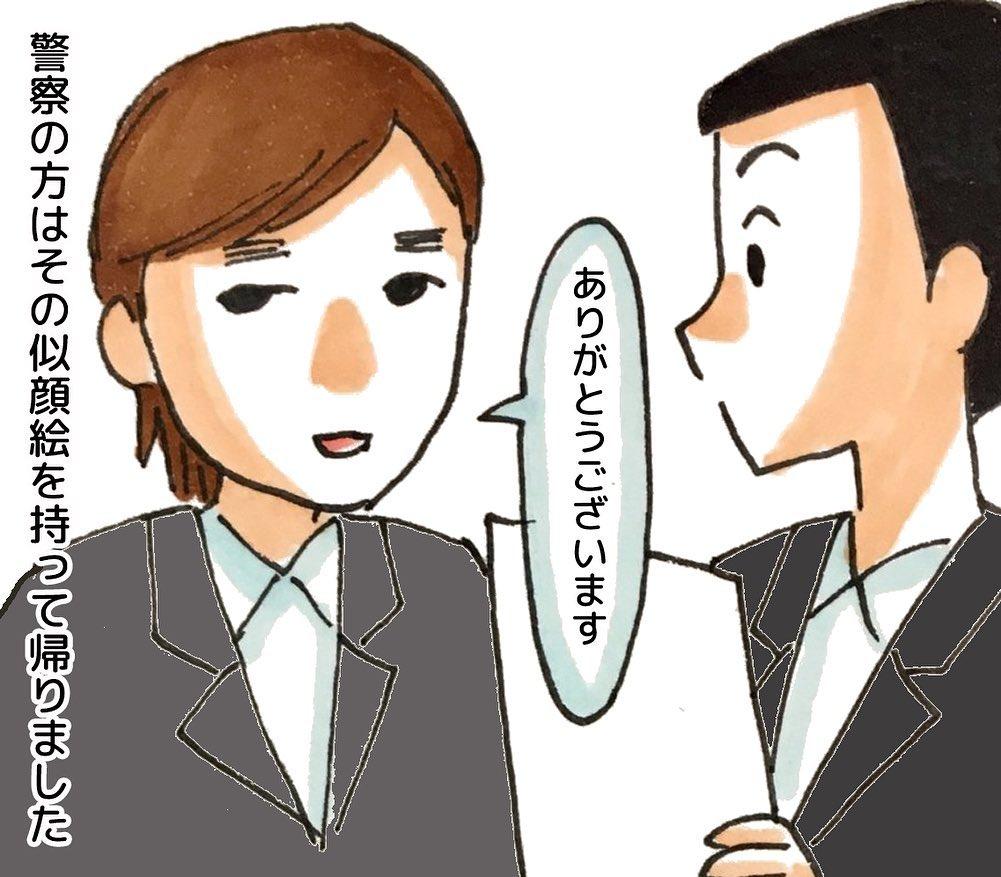 watanabe_aki_75231100_505823066811353_7035983883927074905_n