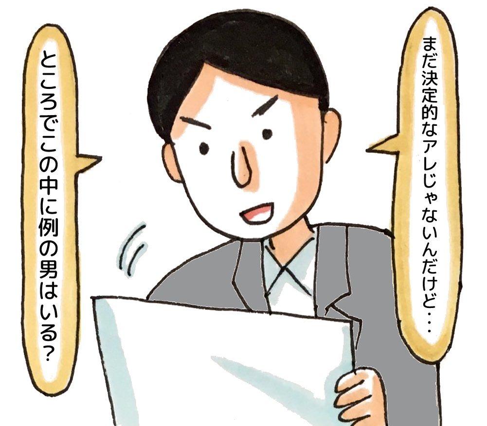 watanabe_aki_72870044_572090690209118_8054867393417422028_n