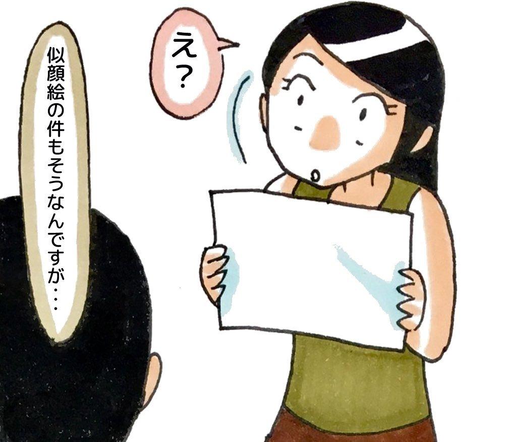 watanabe_aki_76894795_2591444734265332_7023594136496621813_n