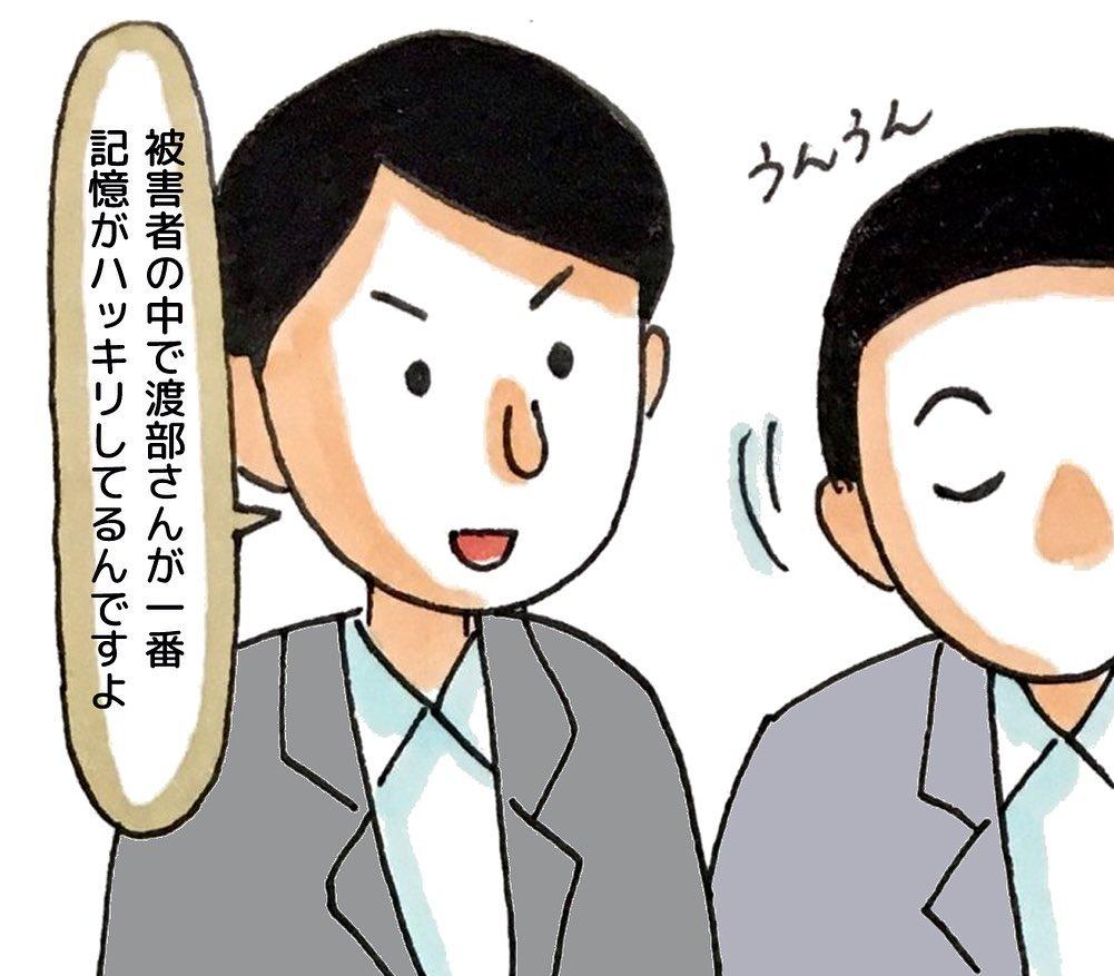 watanabe_aki_70387556_980535042311081_5265881319570005365_n