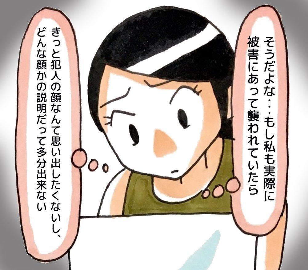 watanabe_aki_67905087_157500072319354_340240136648537902_n