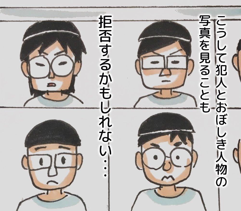 watanabe_aki_77029511_150316772896812_5337427261091818365_n