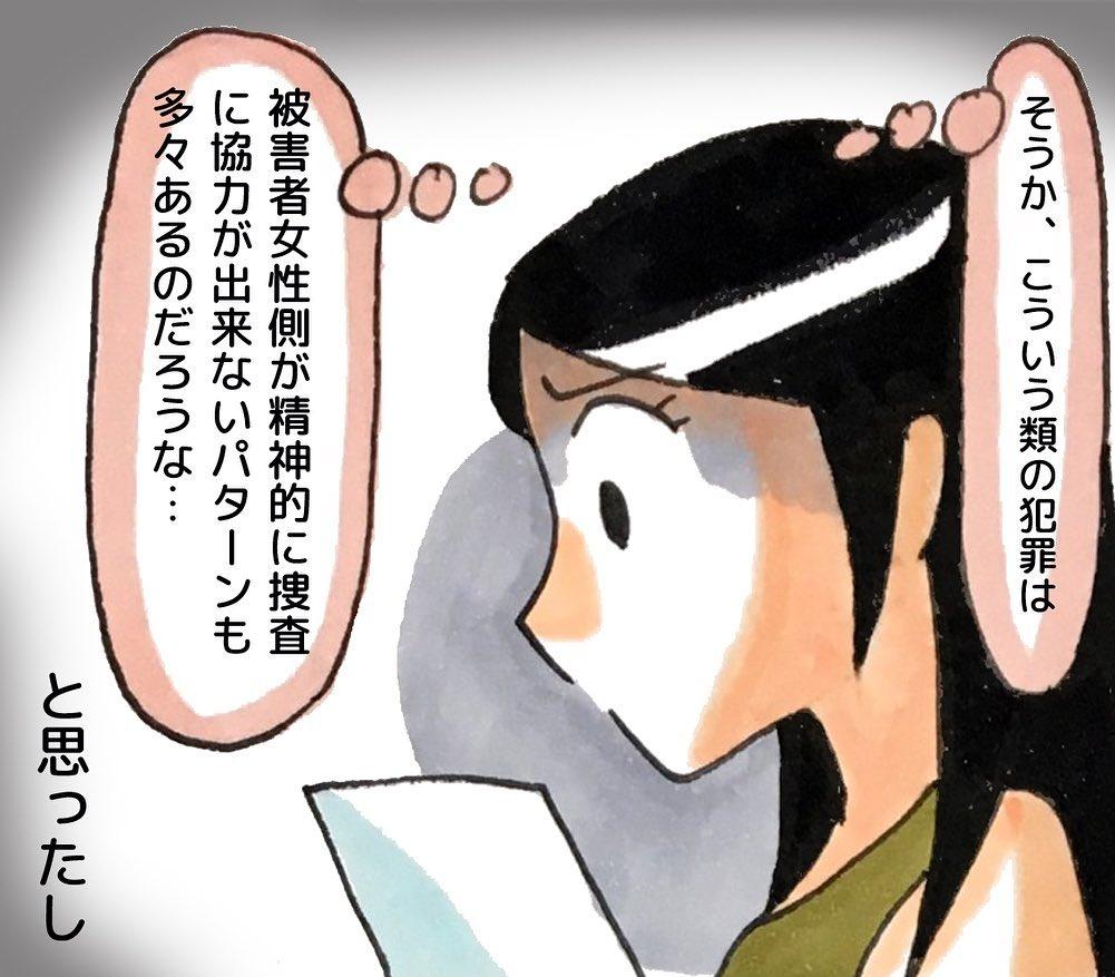 watanabe_aki_75349306_1229506617244217_3835243049417126818_n