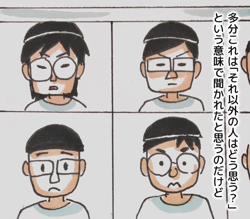watanabe_aki_73100105_445671119683179_5913160256118584514_n
