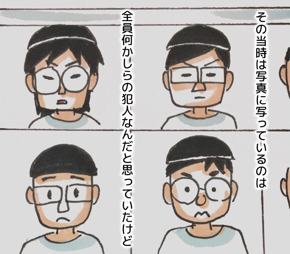watanabe_aki_79906148_188947022151309_7551387771481506908_n