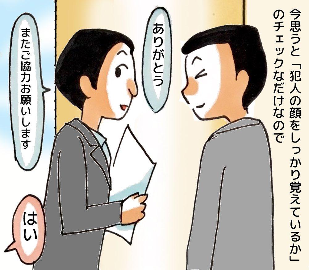 watanabe_aki_75252763_164144011502638_1773114619589708024_n