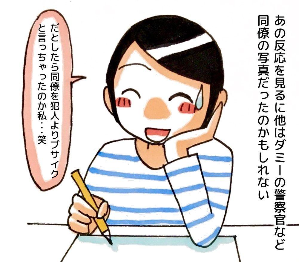 watanabe_aki_74906738_941846916199674_2751255777486885010_n