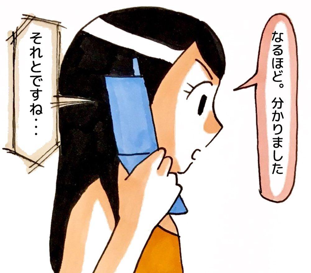watanabe_aki_75554034_863450934069998_7711025763486818213_n