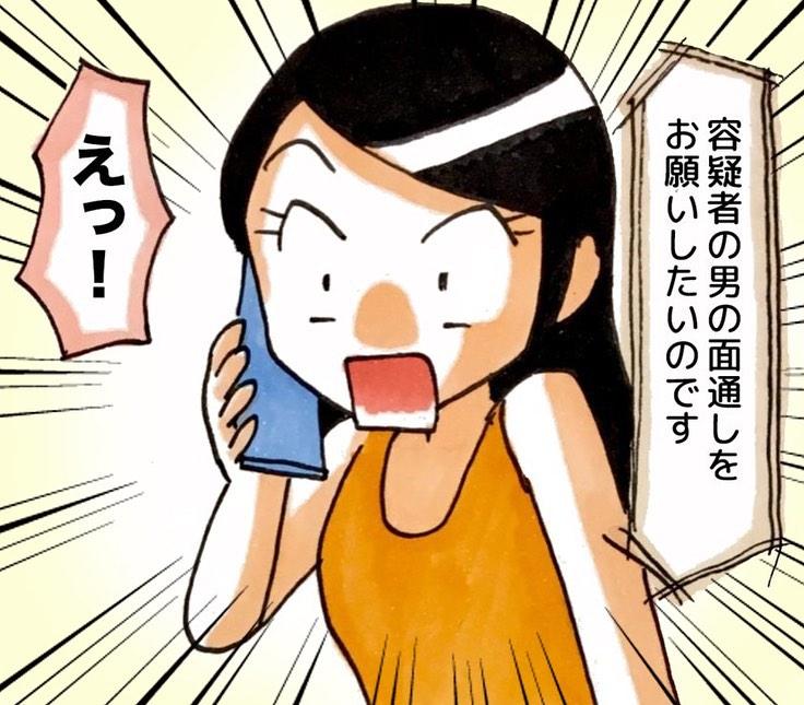 watanabe_aki_77202480_560586907833966_6139205824518171060_n