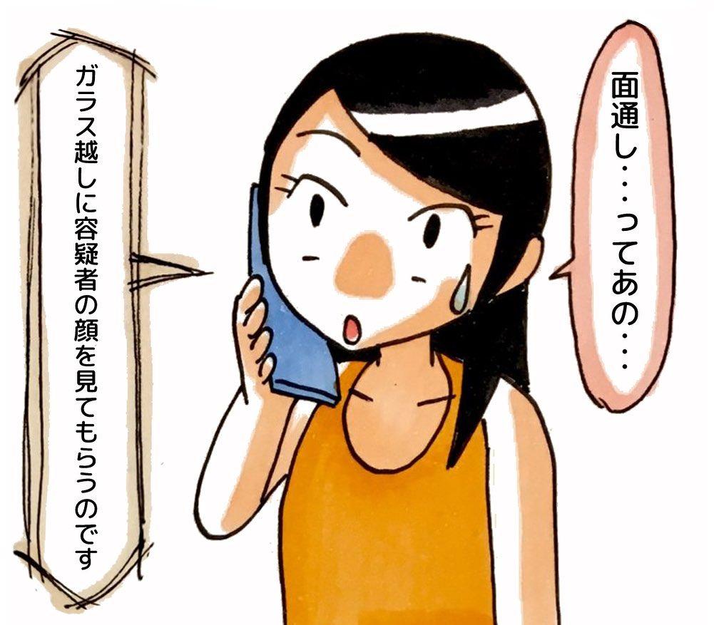 watanabe_aki_75272176_428354668052690_2708719265003247787_n