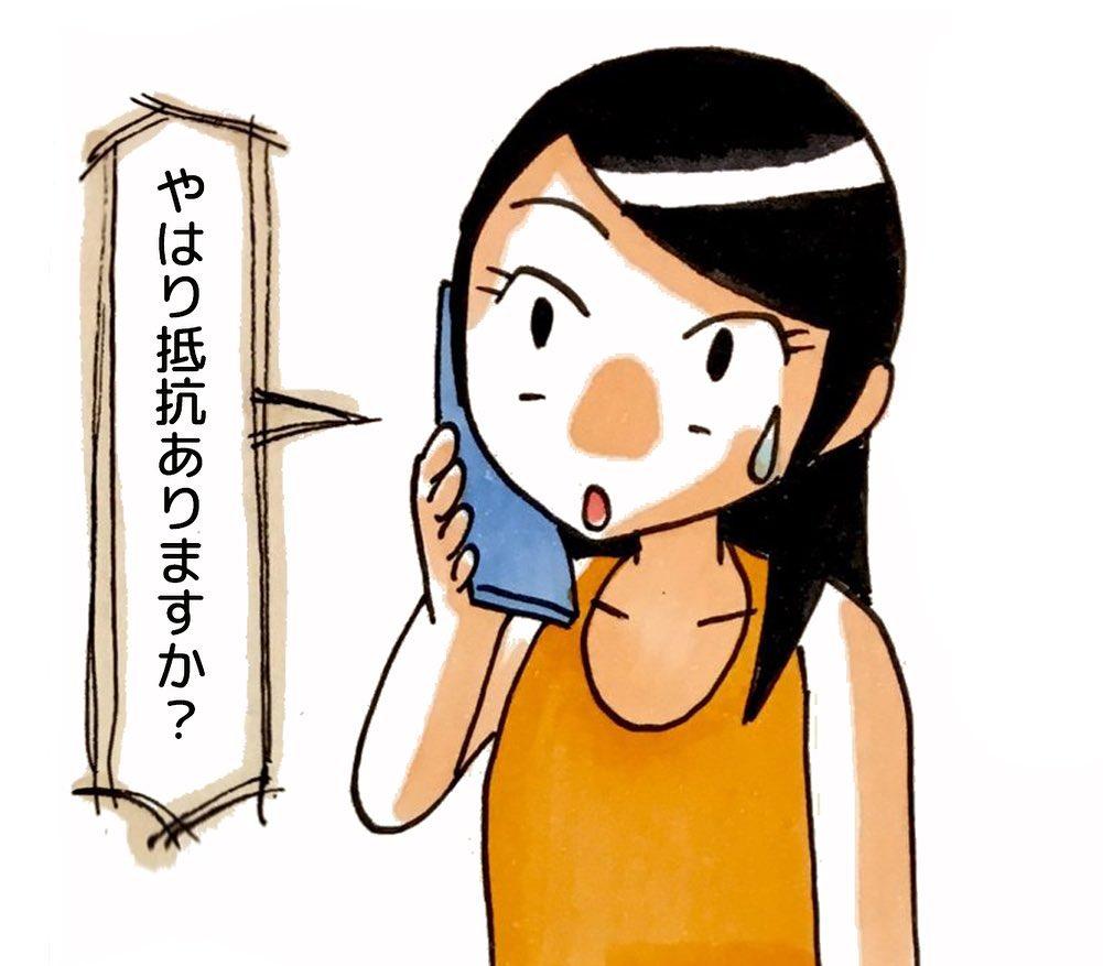 watanabe_aki_76971306_1954383201373627_1207176920723639015_n