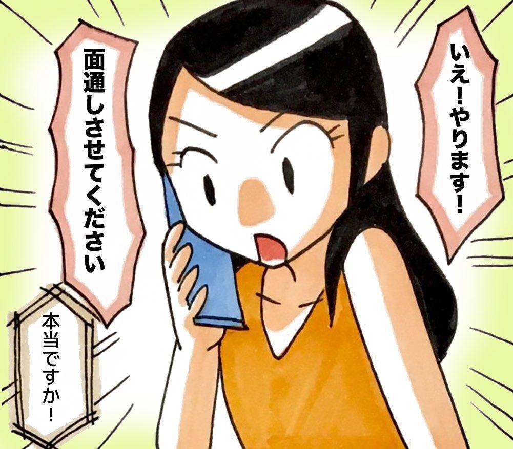 watanabe_aki_76975391_111709003489963_886575713511926901_n