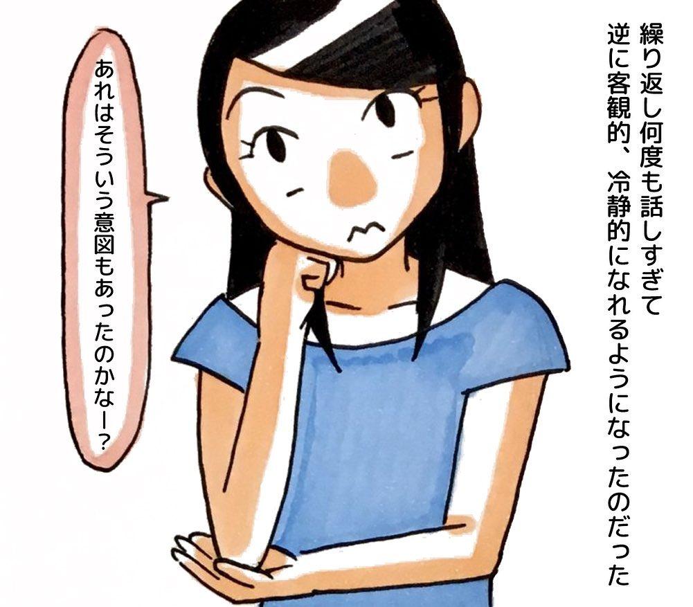 watanabe_aki_79545905_2428112970849850_7413752896283817707_n