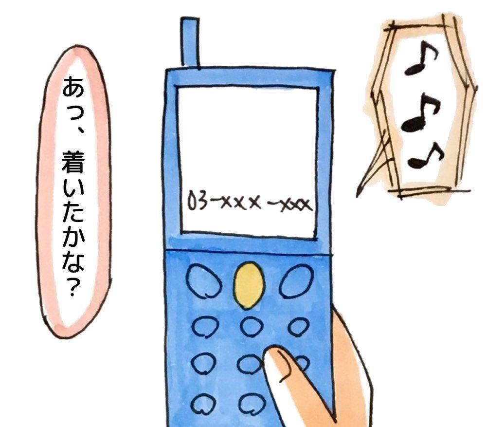 watanabe_aki_75358244_446195442986500_1808904758139640069_n