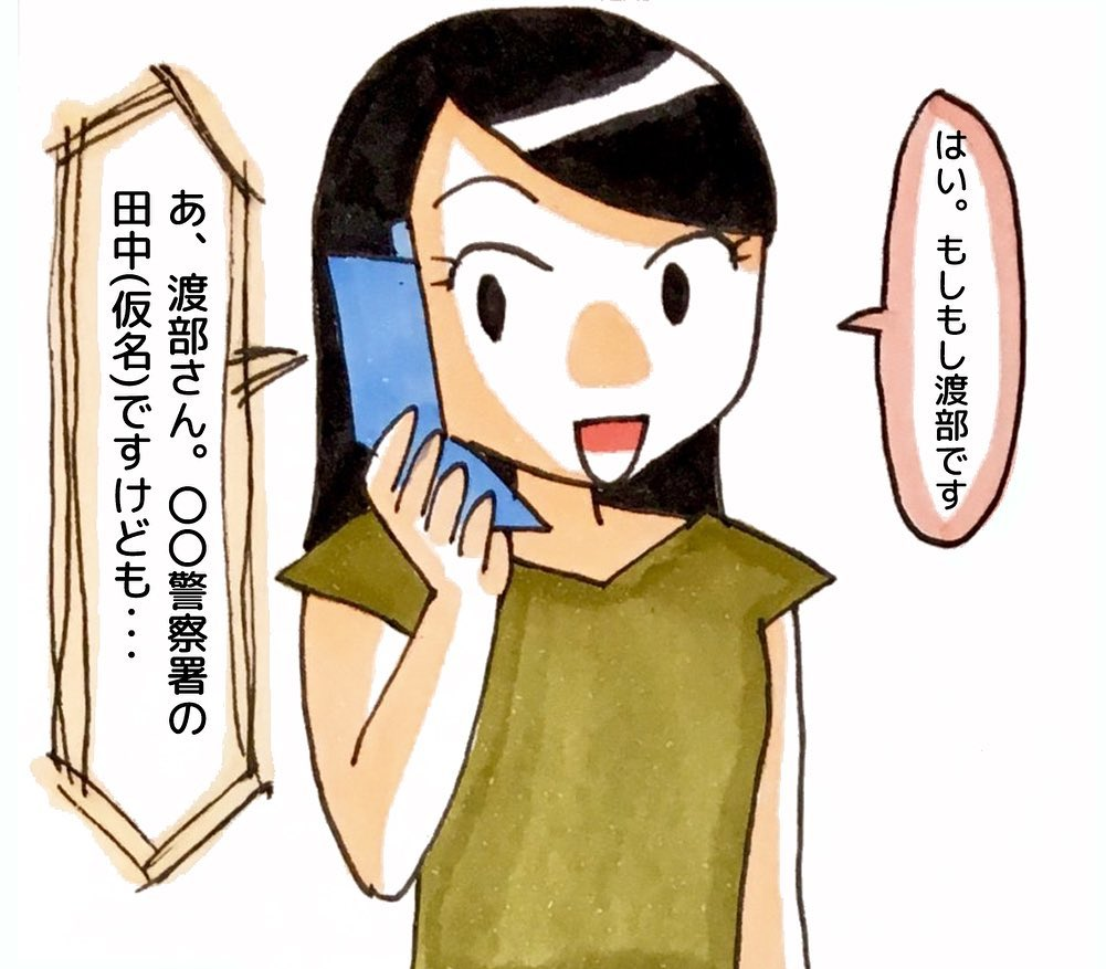 watanabe_aki_75450437_927580227637103_8150588577070923288_n