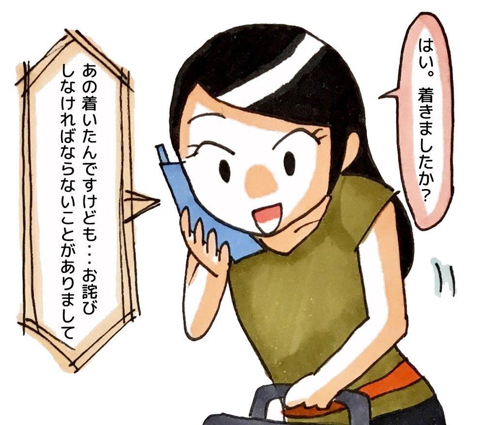 watanabe_aki_80836374_1354280444733980_3963199834787824078_n