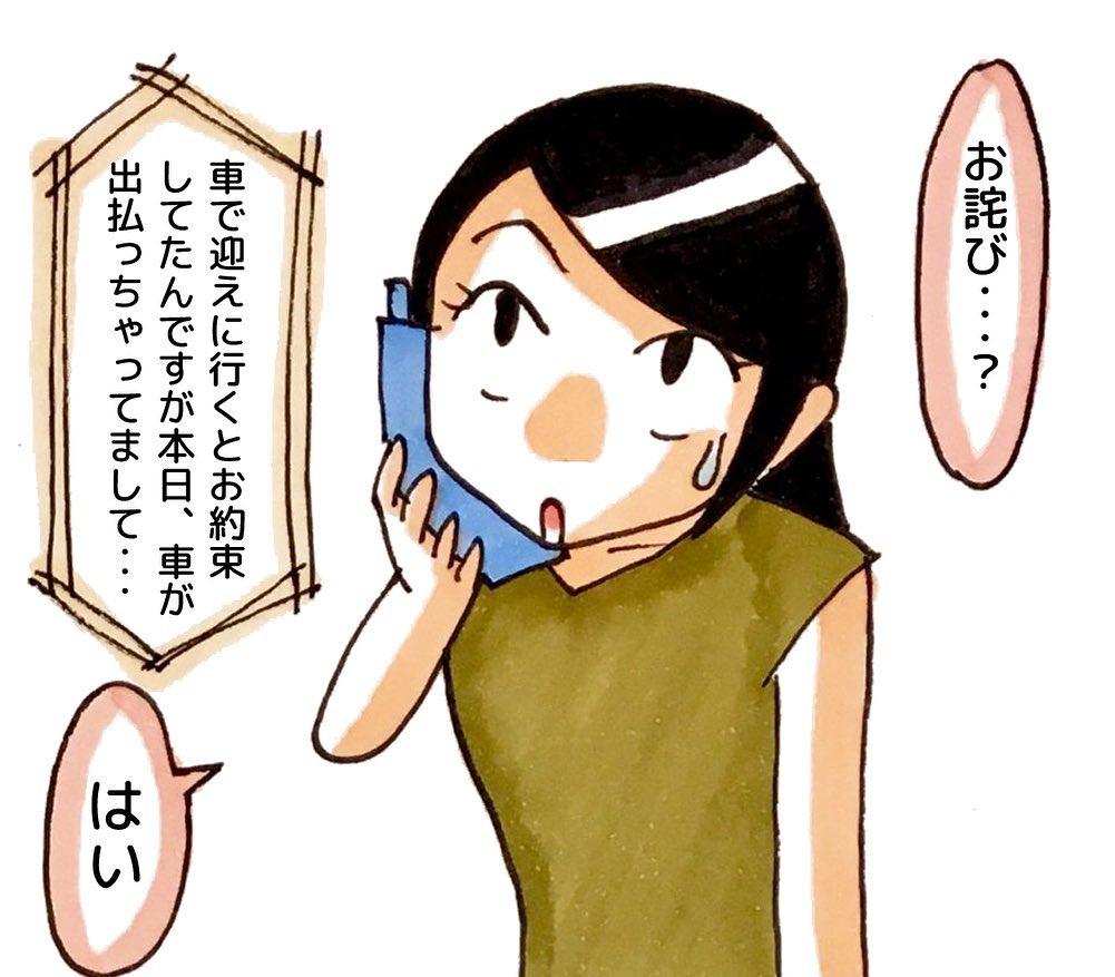 watanabe_aki_78711872_519637355317222_4365827705563479913_n