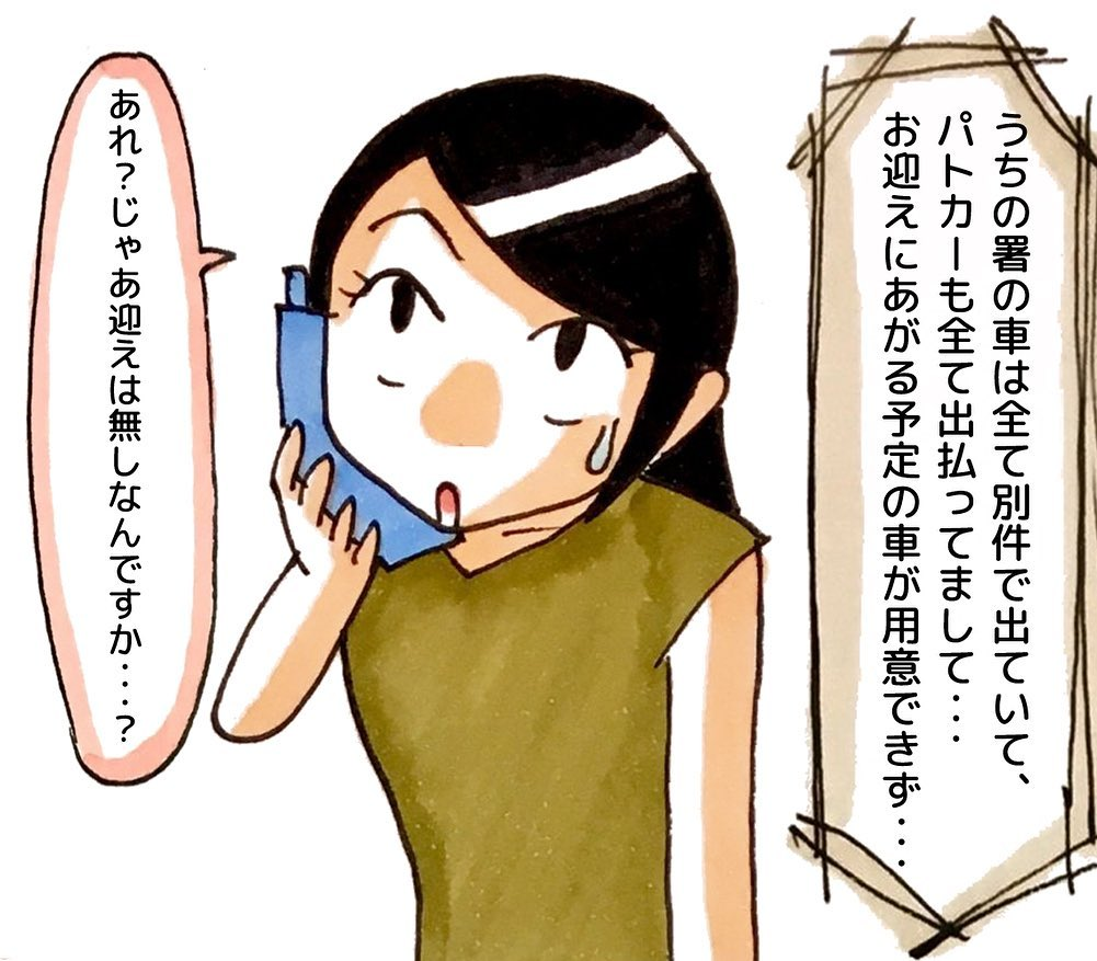 watanabe_aki_79390020_454302568580450_4308924409470922397_n