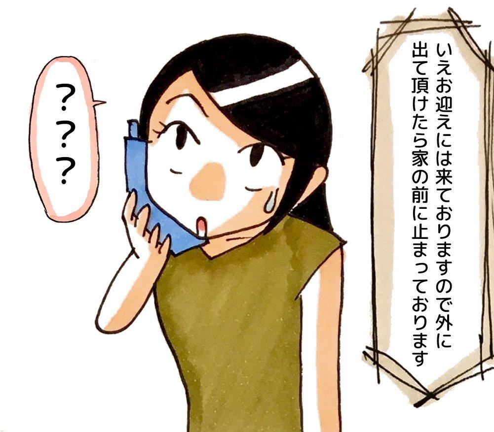 watanabe_aki_80095455_823979011374745_8178845189013290171_n