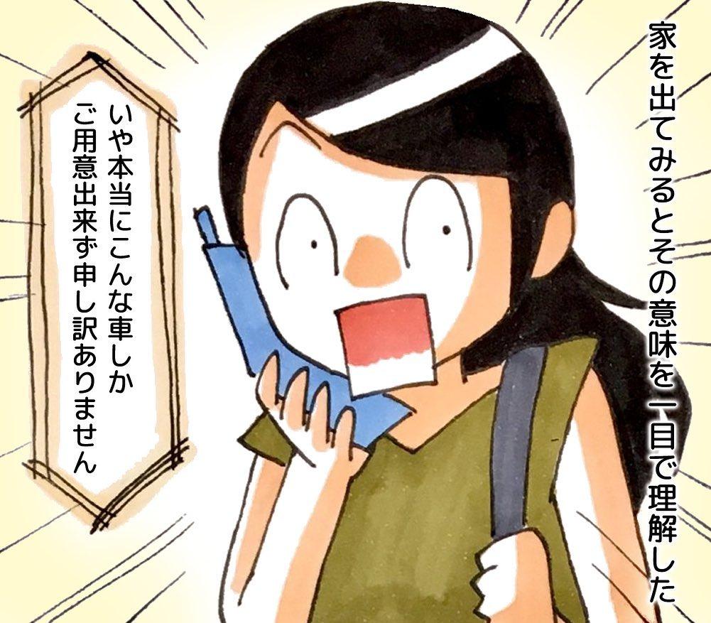 watanabe_aki_78907112_171548054090700_5180467573621465627_n