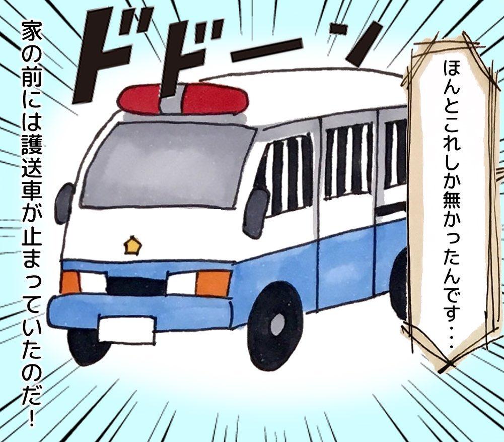 watanabe_aki_75616365_185601945921774_7251111433277823597_n