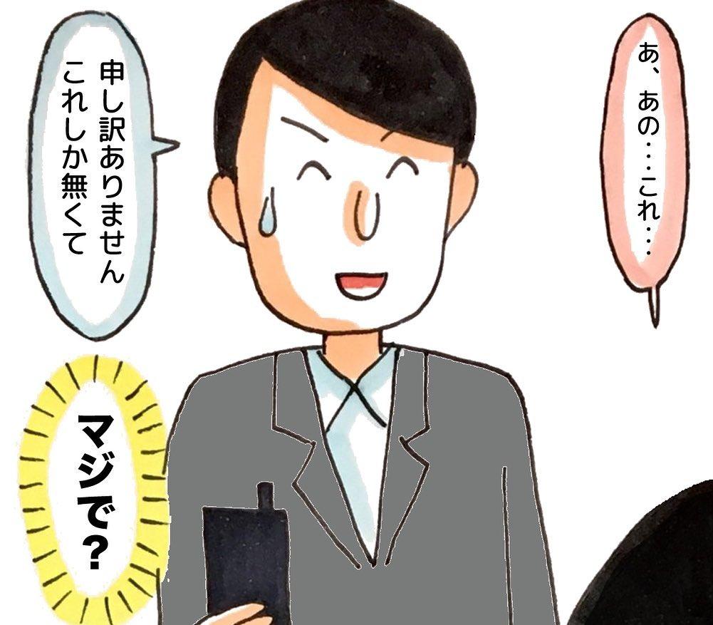 watanabe_aki_76887266_112715500048793_8409644943335261435_n