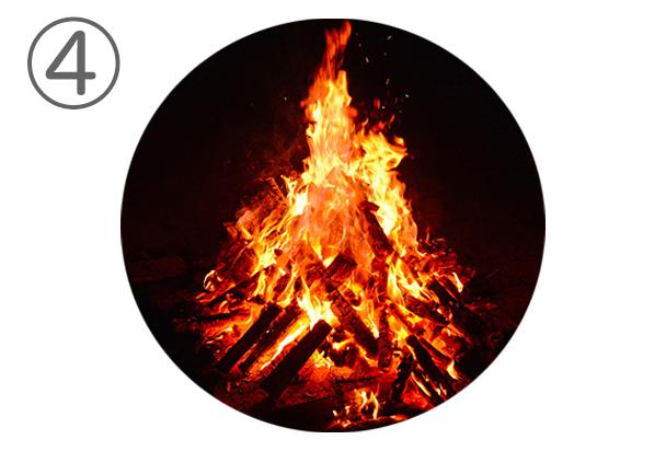 4fire