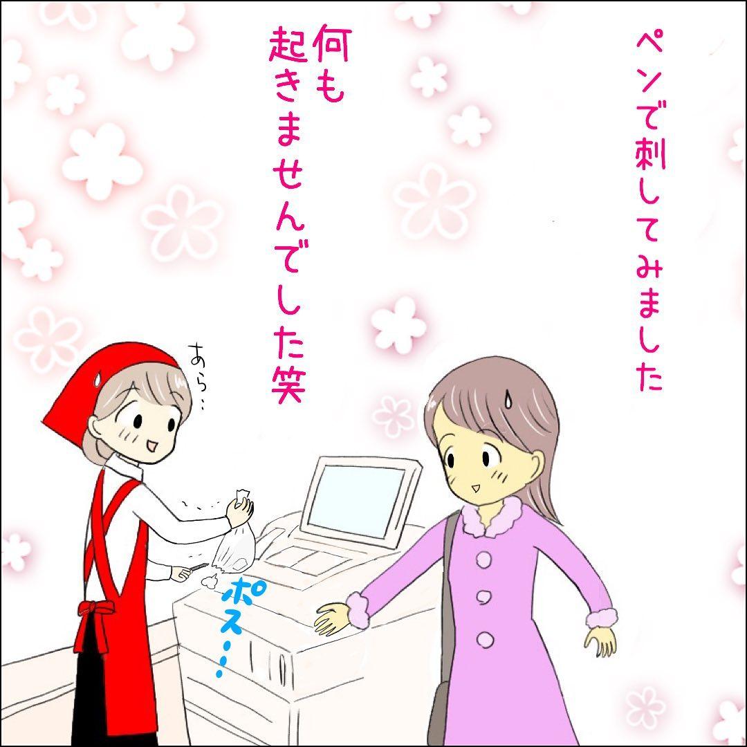 yumekomanga_87600208_1465945800245938_1396638504508286073_n