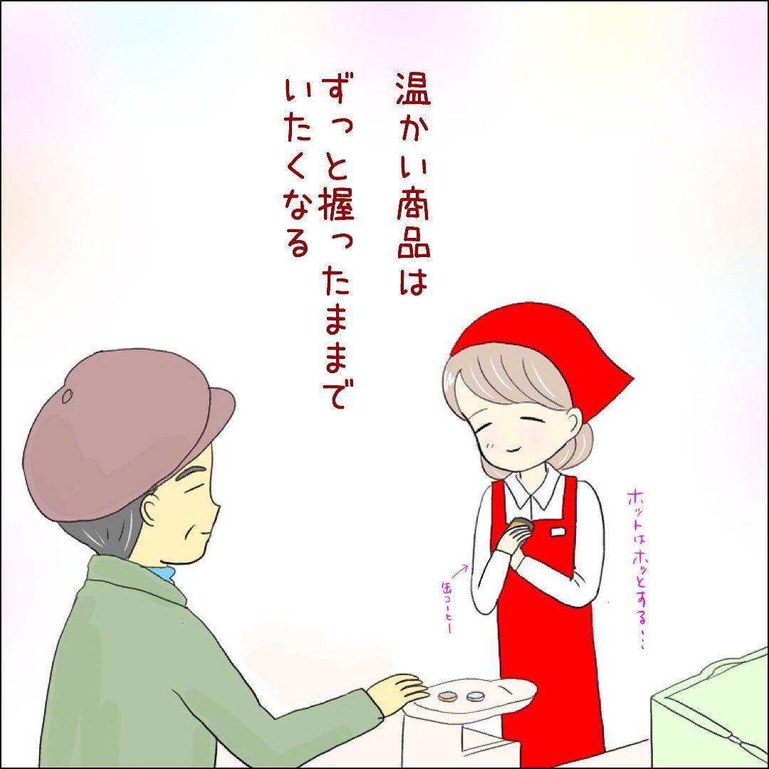 yumekomanga_88281175_195171901896758_915084916109008643_n