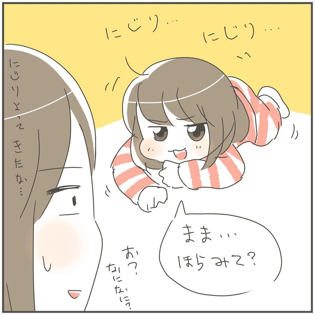 matsumotouchi_75553964_607399420033609_71182797008613079_n