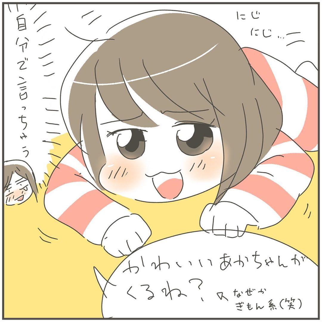 matsumotouchi_75571740_460588734891553_8272160287109912857_n