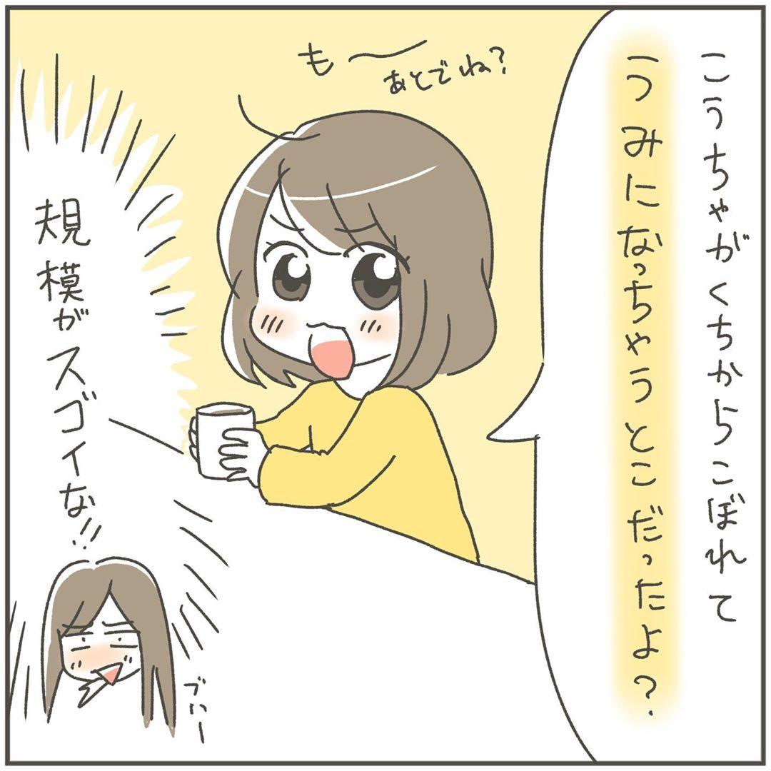 matsumotouchi_76910258_160242341919961_5852362992067106187_n