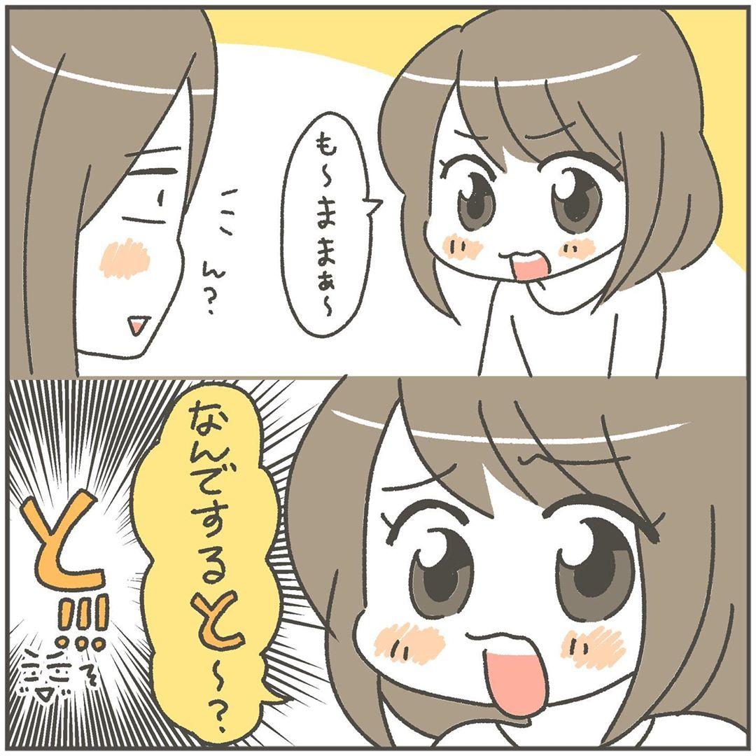 matsumotouchi_74601593_1353660808146184_8113741119901863758_n