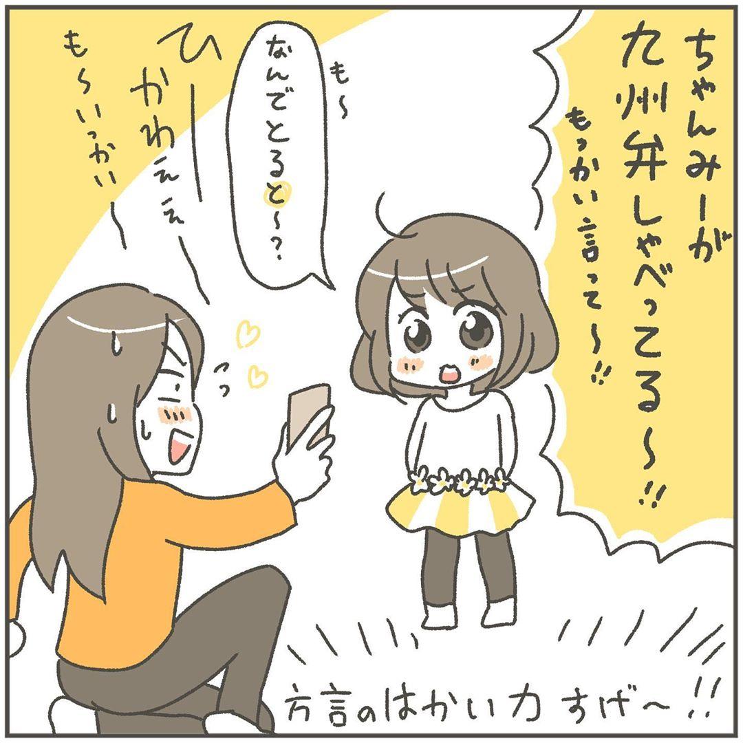 matsumotouchi_75210473_210388313326488_5747216852470656318_n
