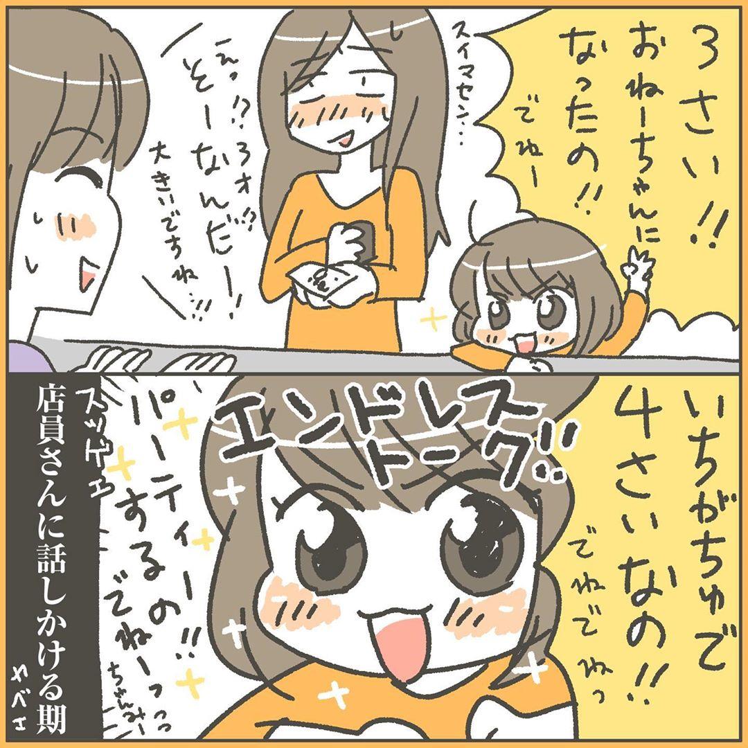 matsumotouchi_77139383_543795246417663_3291959904860487089_n