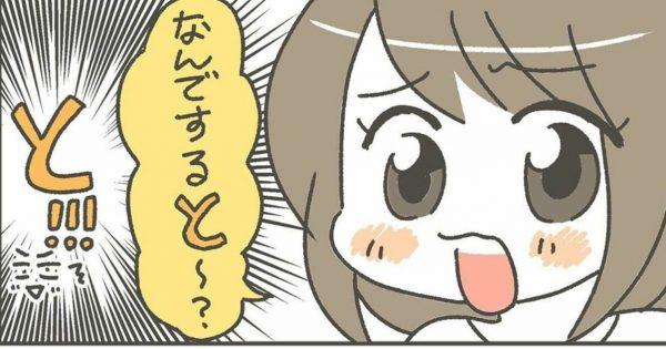 matsumotouchi_74601593_1353660808146184_8113741119901863758_n (3) (1)