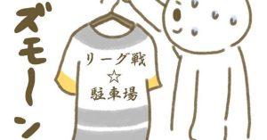 海外で「ヤバい日本語Tシャツ」にハマるまで…