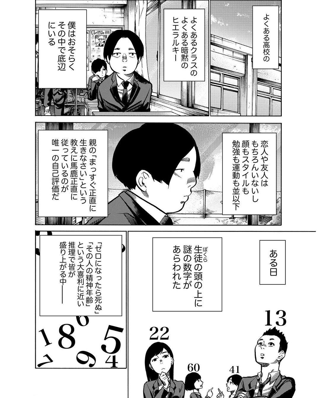 kawakamidaishirou_88417112_494089811283428_3910886527704152751_n