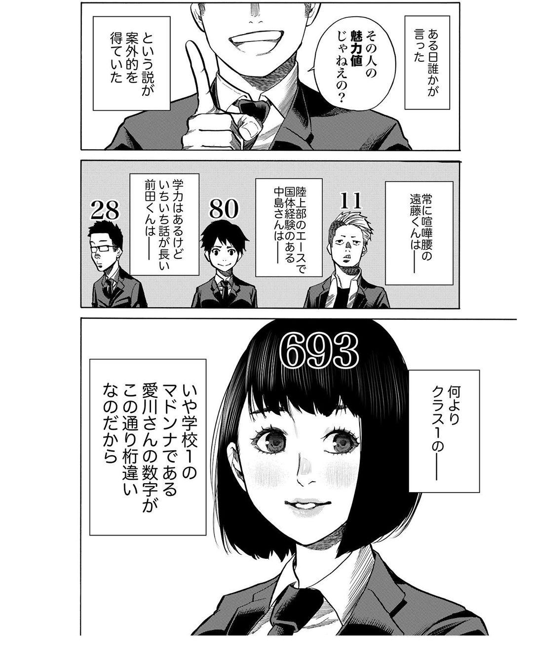 kawakamidaishirou_89027643_1483745641781392_4570851615280864729_n