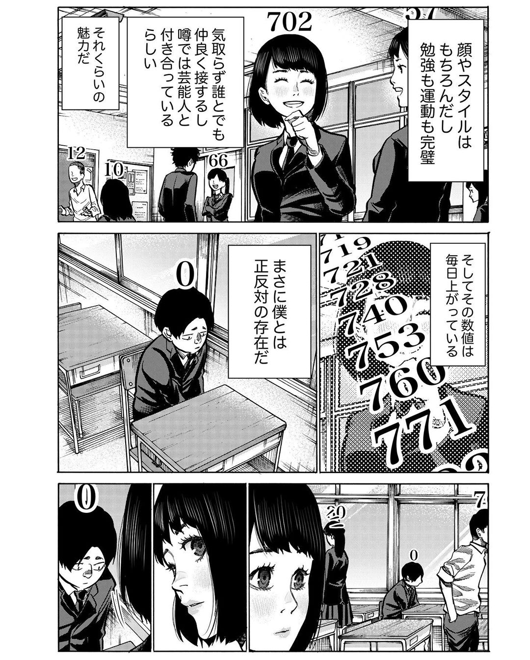 kawakamidaishirou_88181677_135205668014942_30628020876174046_n