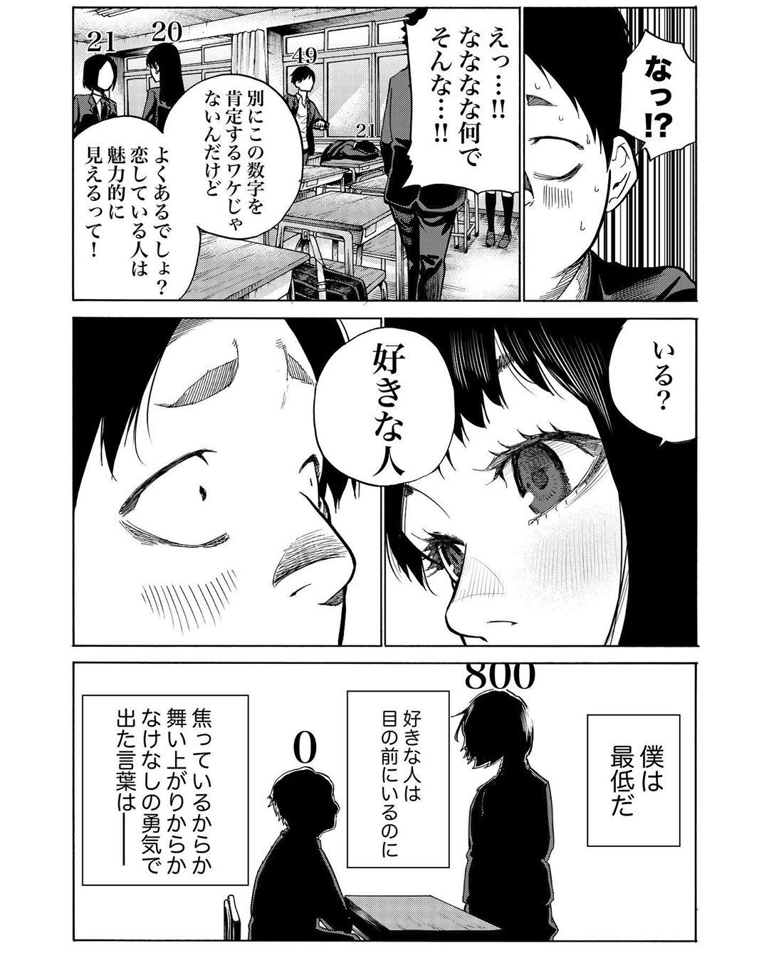 kawakamidaishirou_88316178_1943377055807284_773476540619250827_n