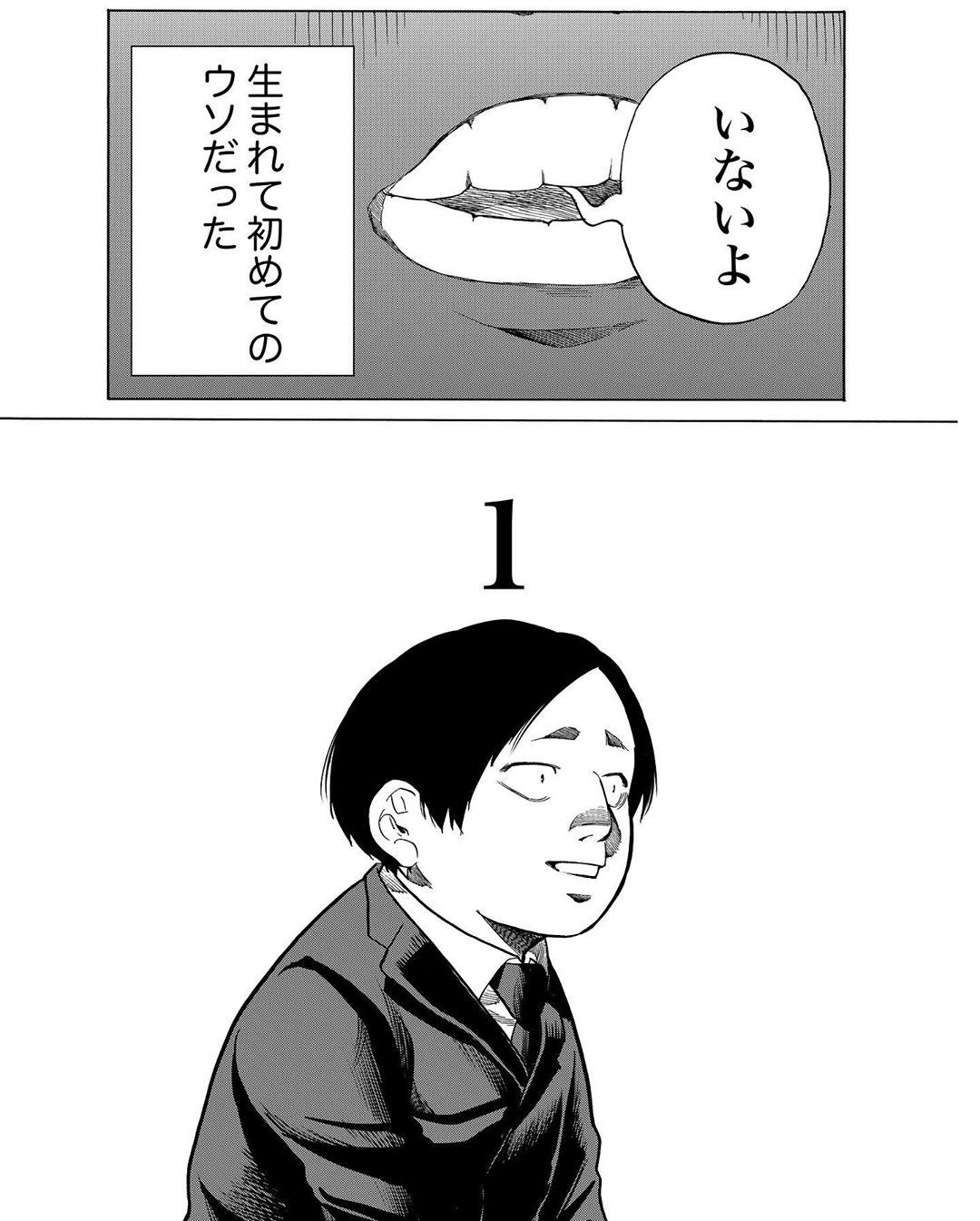 kawakamidaishirou_87569852_670545210423867_1905410727526739382_n