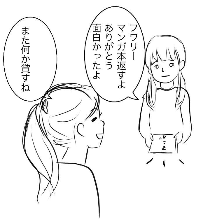 fuwa_fuwa000_84473827_2546398652287161_6957105204791502148_n