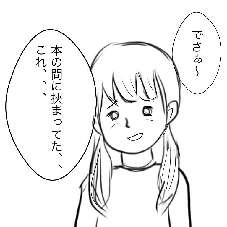 fuwa_fuwa000_88316182_2918444538199091_3095444233561147408_n