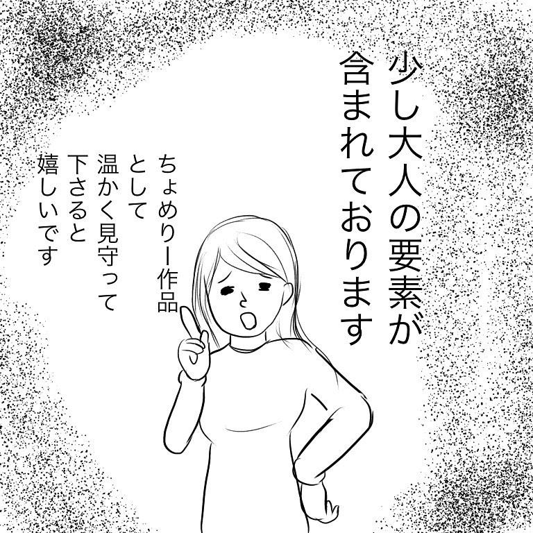fuwa_fuwa000_82790897_216053616238167_3241678481855515503_n