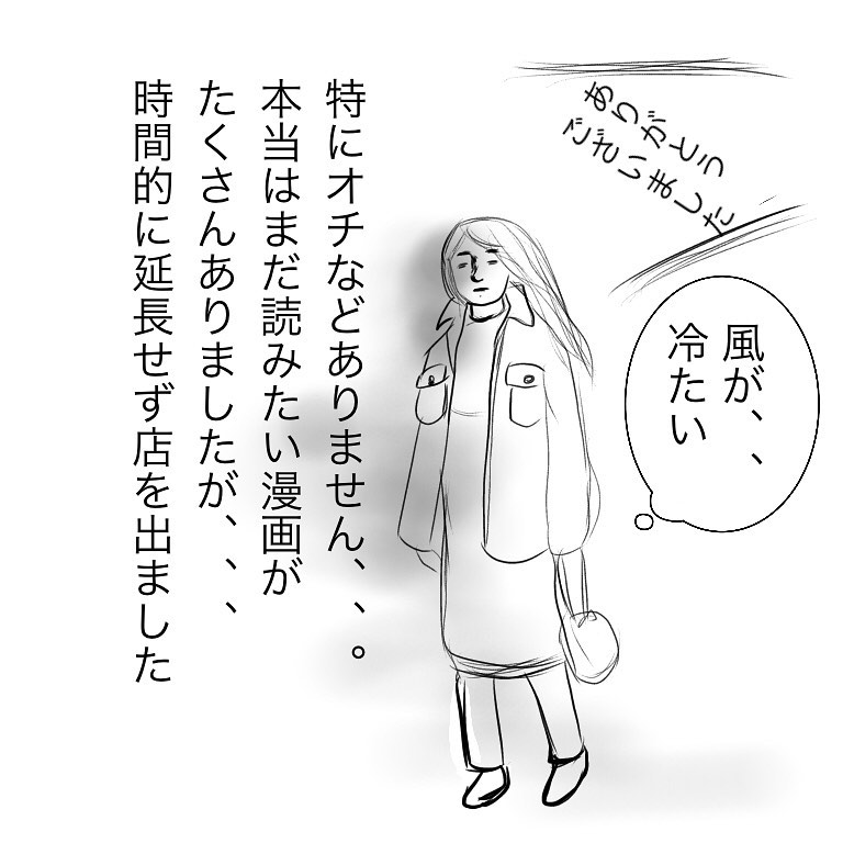 fuwa_fuwa000_84365759_536657806948298_4472322946797790955_n