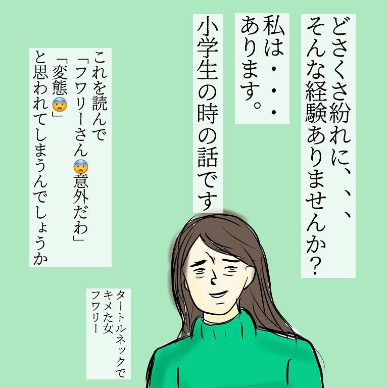 fuwa_fuwa000_83928285_846371792471549_6410487123708405230_n