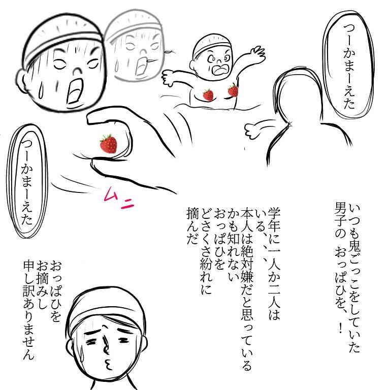 fuwa_fuwa000_83208229_149673802745750_6939472090500298367_n